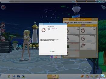 pangyaGU_668.jpg